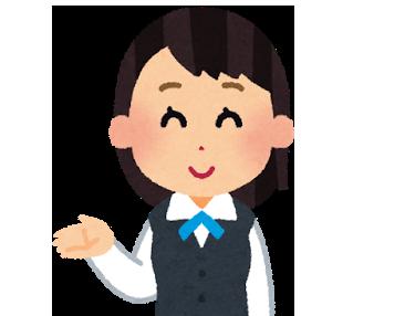 kaisya_uketsuke_woman