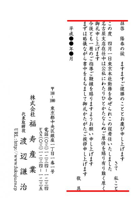 71001.jpg  591×875-2