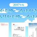 img_hikkoshi20170629