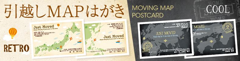 main_hikkoshi20170721