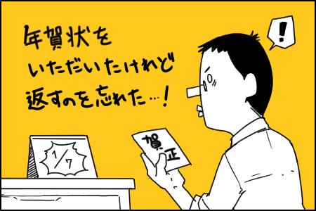 20121025.jpg