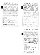 20130520_furikomi_thum.jpg