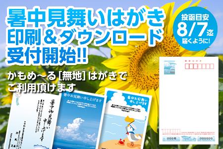 so-20140526-01.jpg